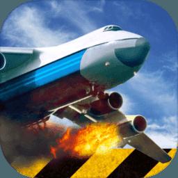 极限着陆手游(Extreme Landings)
