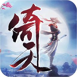 倚天屠龙记中文破解版
