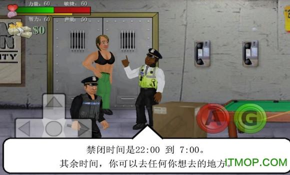 �O�z暴力中文版 v1.300 安卓版 0
