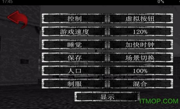 �O�z暴力中文版 v1.300 安卓版 2