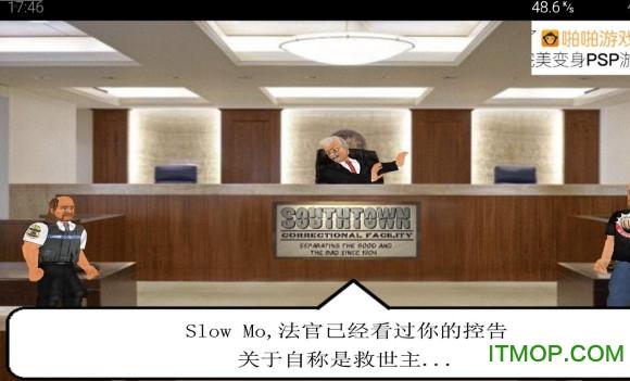 �O�z暴力中文版 v1.300 安卓版 1