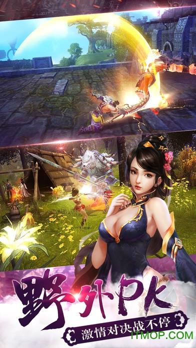 古剑传说游戏 v694_1018 官网安卓版2