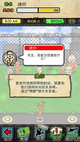 监狱生活rpg汉化破解版(Prison life rpg) v1.4.4 安卓属性修改无限金币版 1
