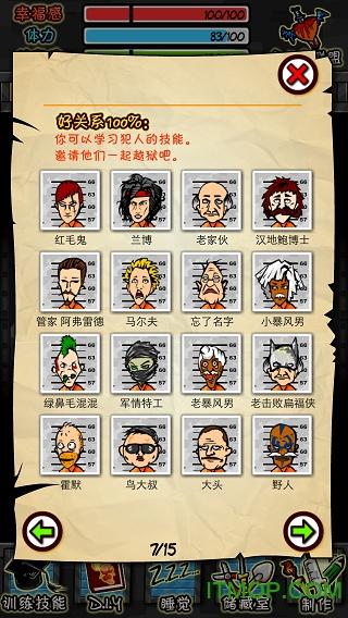监狱生活rpg汉化破解版(Prison life rpg) v1.4.4 安卓属性修改无限金币版 2