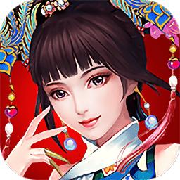 后宫甄�执�游戏v2.1.2.0 安卓版
