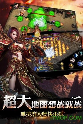 喜�淞已纨�城手游 v4.9 安卓版 0