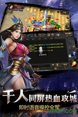 喜�淞已纨�城手游 v4.9 安卓版 1