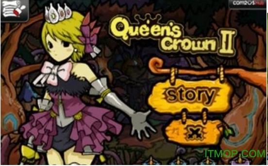 女王的皇冠2内购免费版(Queens Crown 2) v1.0.14 安卓版 0