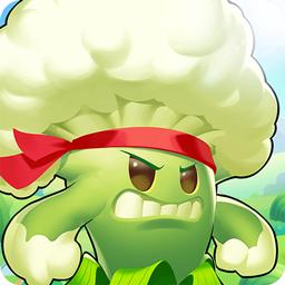 植物大作战游戏官方版