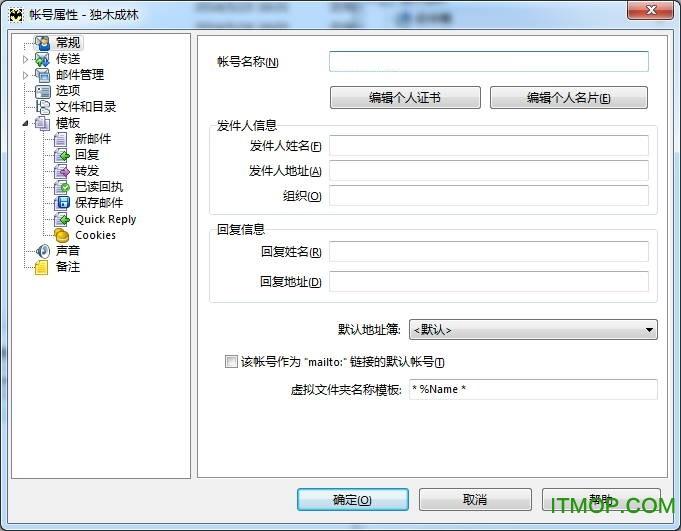 TheBat Portable v7.1.14 多���Z言�G色版 0