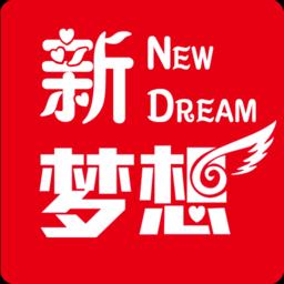 腾泰新梦想商城会员登陆软件