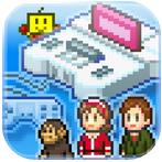 游戏发展国苹果版
