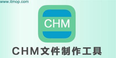 chm制作