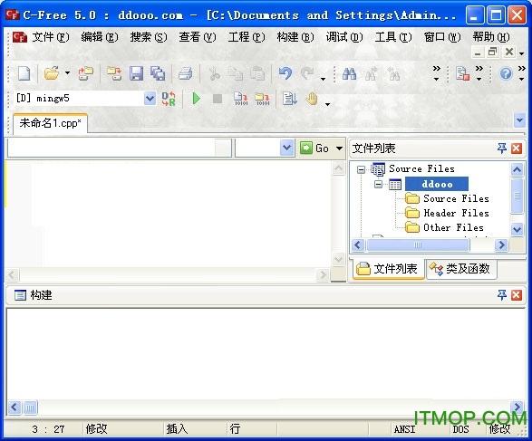 cfree5��I版(��秀的c/c++�程�_�l工具) v5.0 �h化破解版 0