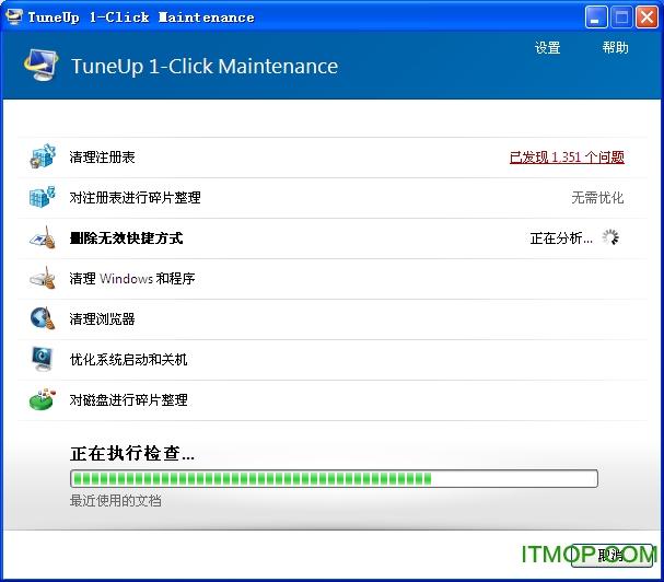 Cloudmark DesktopOne(邮件过滤) v13.0.3020.20 官方版 0