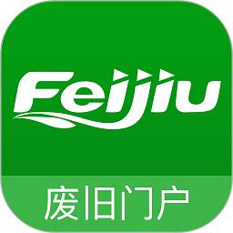中废通Feijiu网