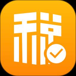 易办税app