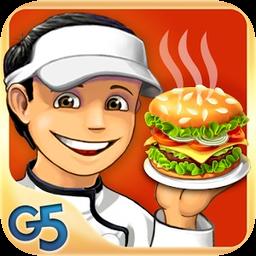 超级汉堡店3中文版(Stand O'Food 3)