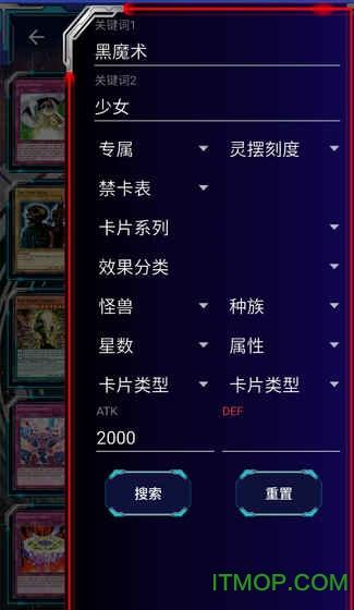 游戏王ygocore苹果手机版 v1.0 官网iphone版 0