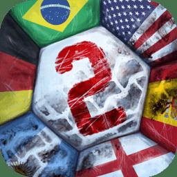 足球拉力赛2付费解锁版(Soccer Rally 2)