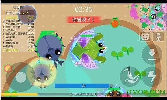 丛林大作战2最新版 v2.0.5 中文汉化安卓版 1