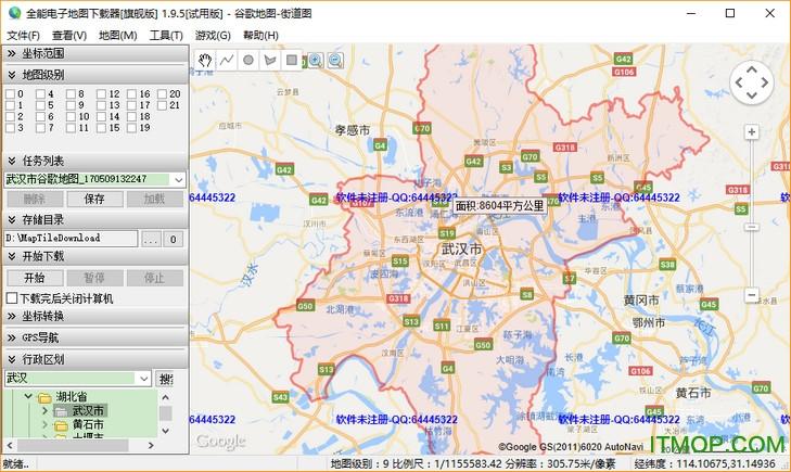 全能电子地图下载器龙8国际娱乐唯一官方网站