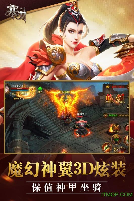 寒刀正版手游 v1.15 官网安卓版 0