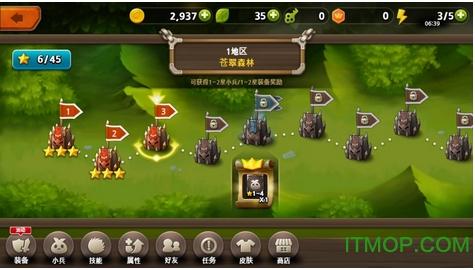 植物保卫战2内购破解版(Plants War 2) v1.0.6 中文安卓无限叶子版 1