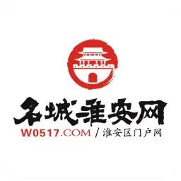 名城淮安网新闻