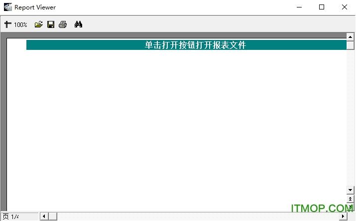考勤管理系统标准版 v3.6.8 绿色版 0