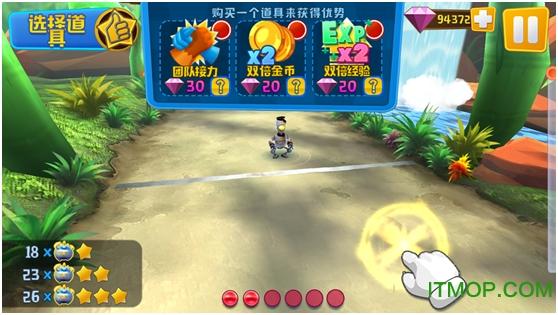 怪物酷跑手机游戏(Monster Rally) v1.0.200 安卓版2