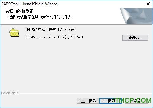 SADPTool(??�sadp搜索工具) v3.0.2.4 官方版 2