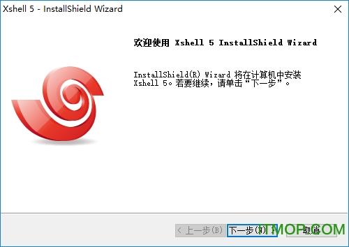 xshell5破解版(免�MSSH客�舳�) v5.0 �h化破解版 0