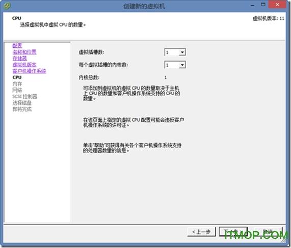vSphere6.0下载
