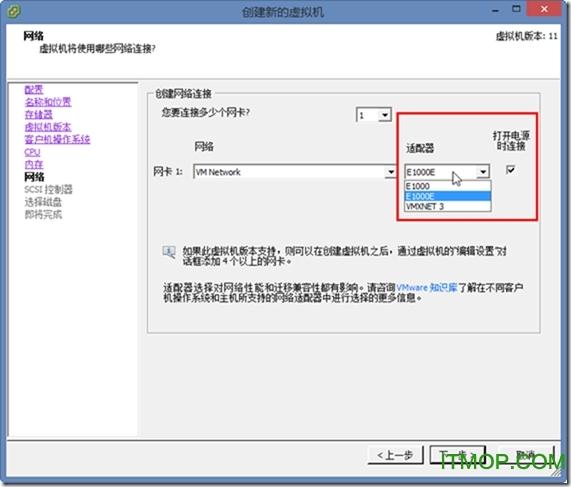 vSphere6.0破解版下载