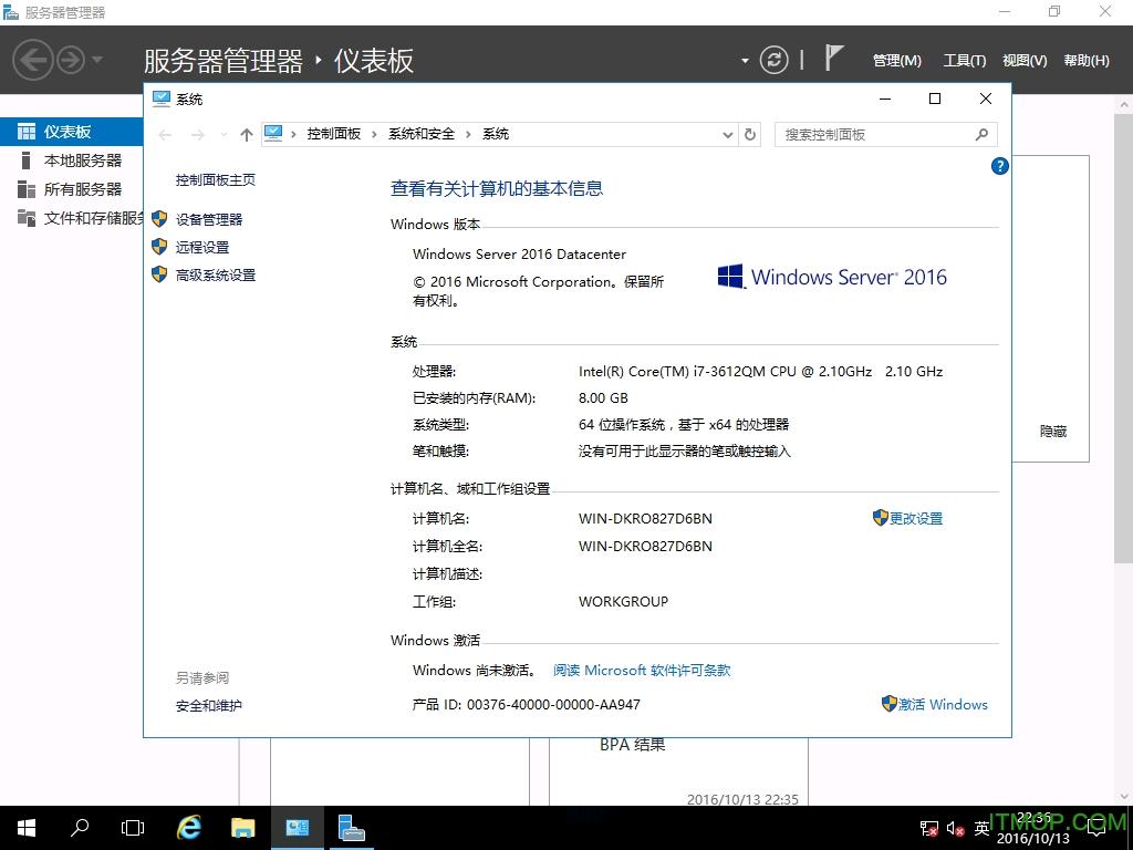 Windows Server 2016 �ƽ�� ���¹ٷ��� 0
