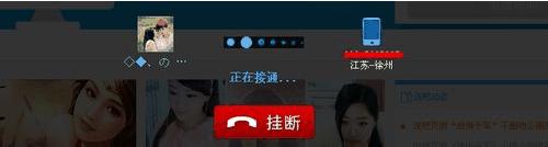 说吧免费网络电话