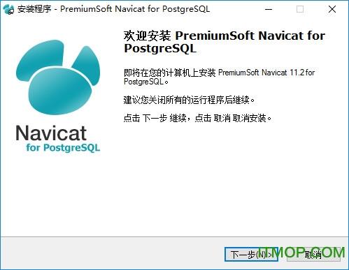 Navicat for PostgreSQL����旃芾碥�件 v15.0.26.0 官方中文版 0