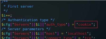 linux phpmyadmin