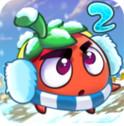 燃烧的蔬菜2新年版内购破解版