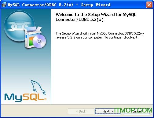 myodbc(MySQL数据库接口) v5.3.11 官方版 0