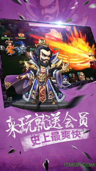 无双赵云传 v1.49 官网安卓版 0