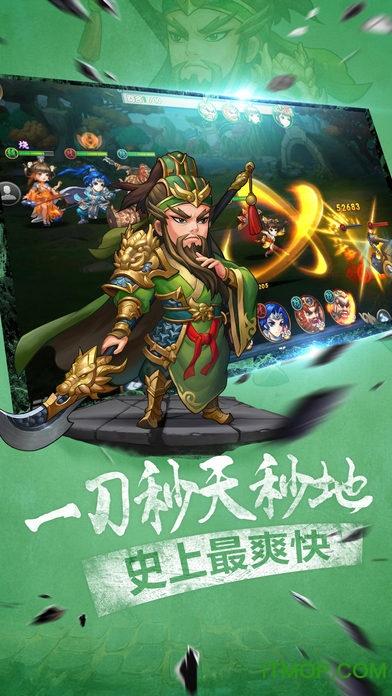 无双赵云传 v1.49 官网安卓版 1