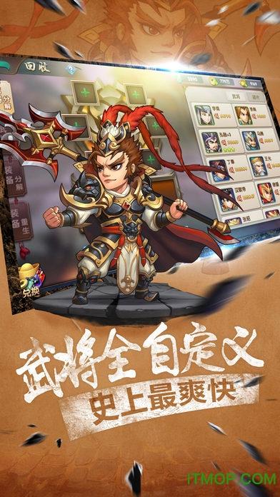 无双赵云传 v1.49 官网安卓版 2