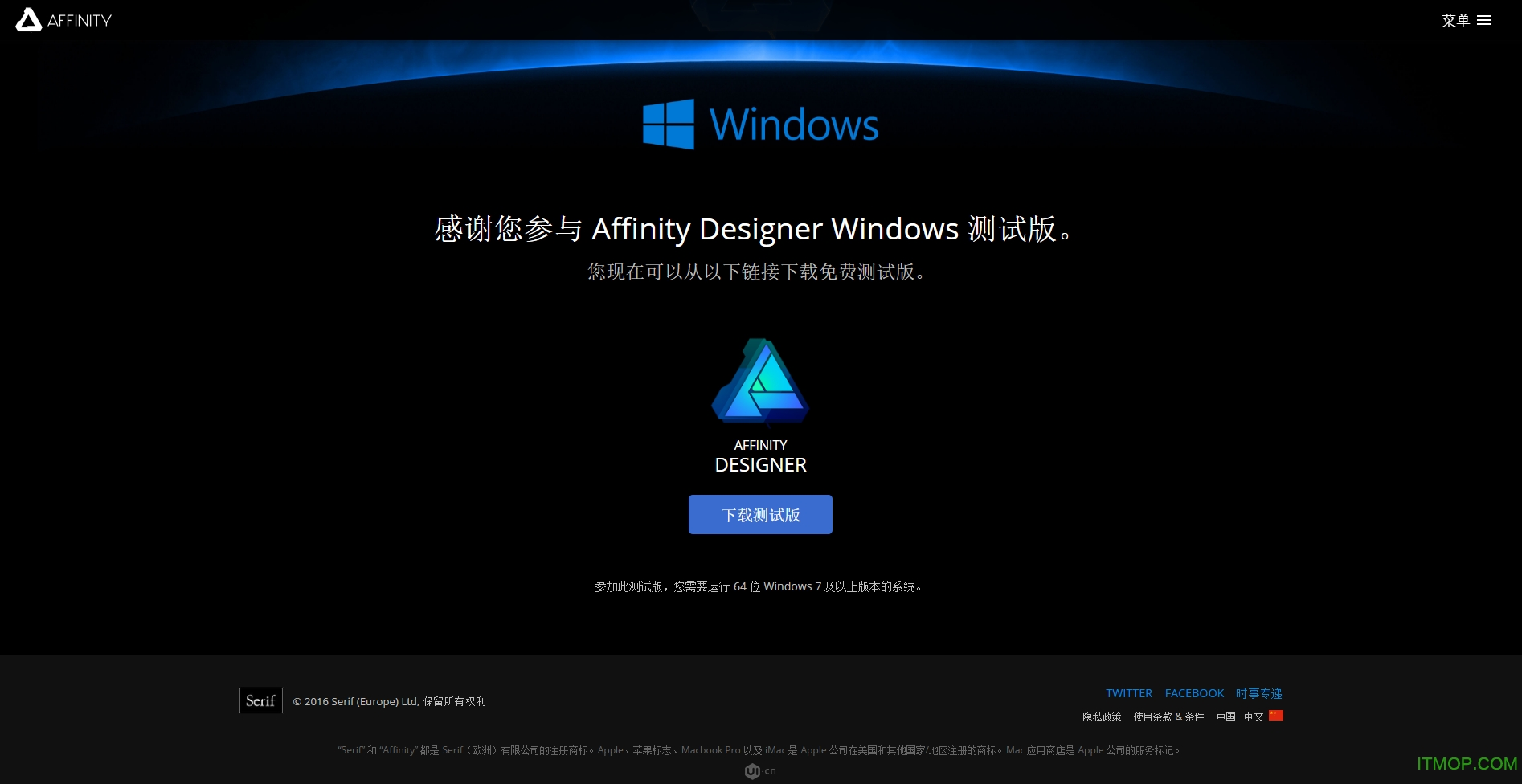 affinity designer windows�ƽ�� v1.7.0 ��������pc�� 0