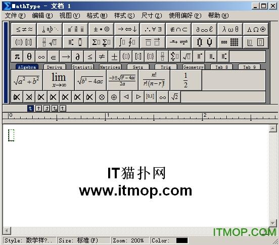 office数学公式编辑器