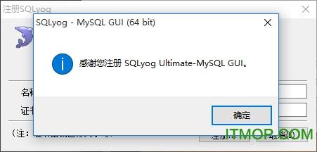 code v 破解