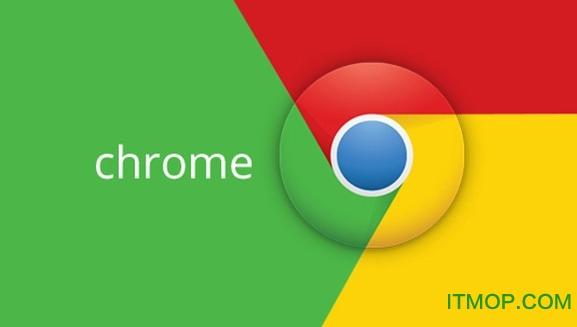 谷歌浏览器(chrome55) v55.0.2883.75 64位稳定版 0