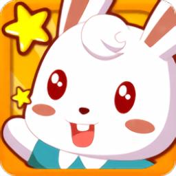 兔小贝游戏手机版