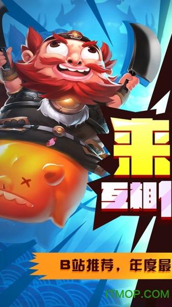 三国有妖气无限元宝内购龙8国际娱乐唯一官方网站 v2.3.1 安卓版 0
